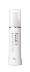 FANCLホワイトニング乳液