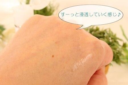 ファンケル ホワイトニング化粧液