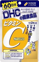 DHCビタミンCサプリ