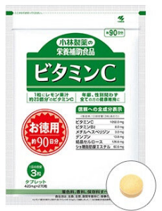 小林製薬のビタミンC