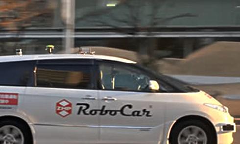 RoboCar series
