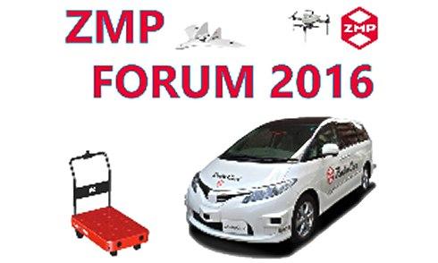ZMP FORUM 2016