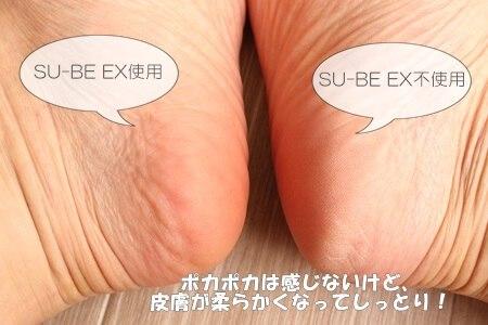 SU-BE EX