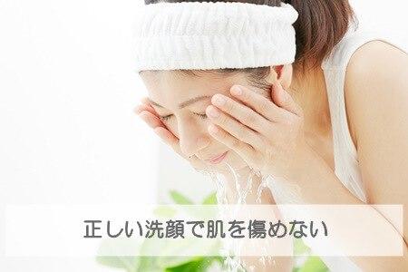 敏感肌化粧品