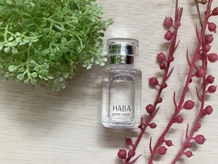 1滴で潤う美容オイル HABAのスクワランオイル