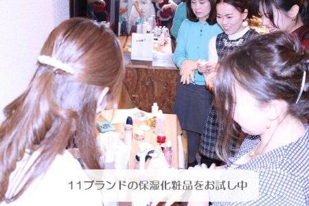 りびはだ座談会 11ブランドの保湿化粧品をお試しする美容家