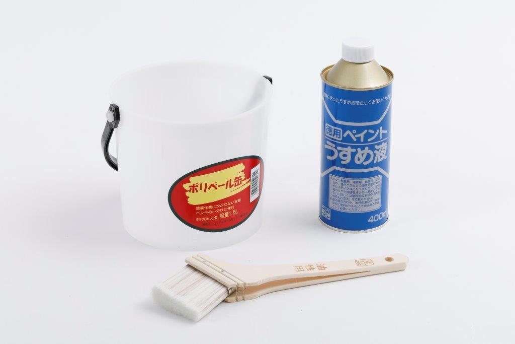 シンナーを使ったハケの洗浄方法